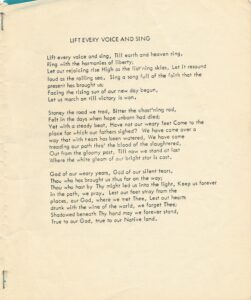 Page of lyrics from 1982 Lincoln student reunion