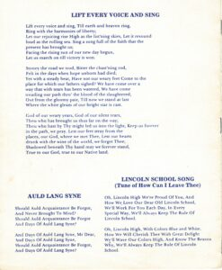 Back cover of 1991 Lincoln student reunion pamphlet featuring song lyrics.
